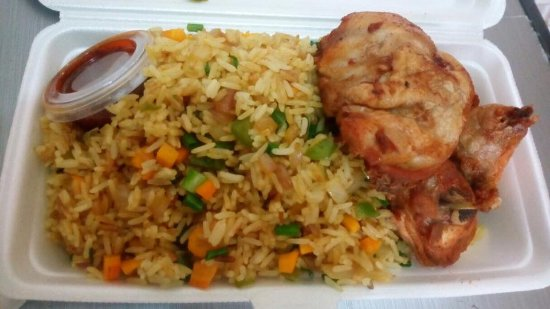 Ghana Food: Fried Rice
